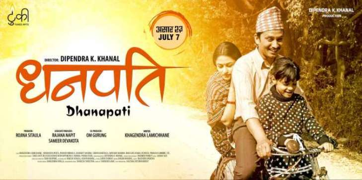 nepali movie dhanapati poster