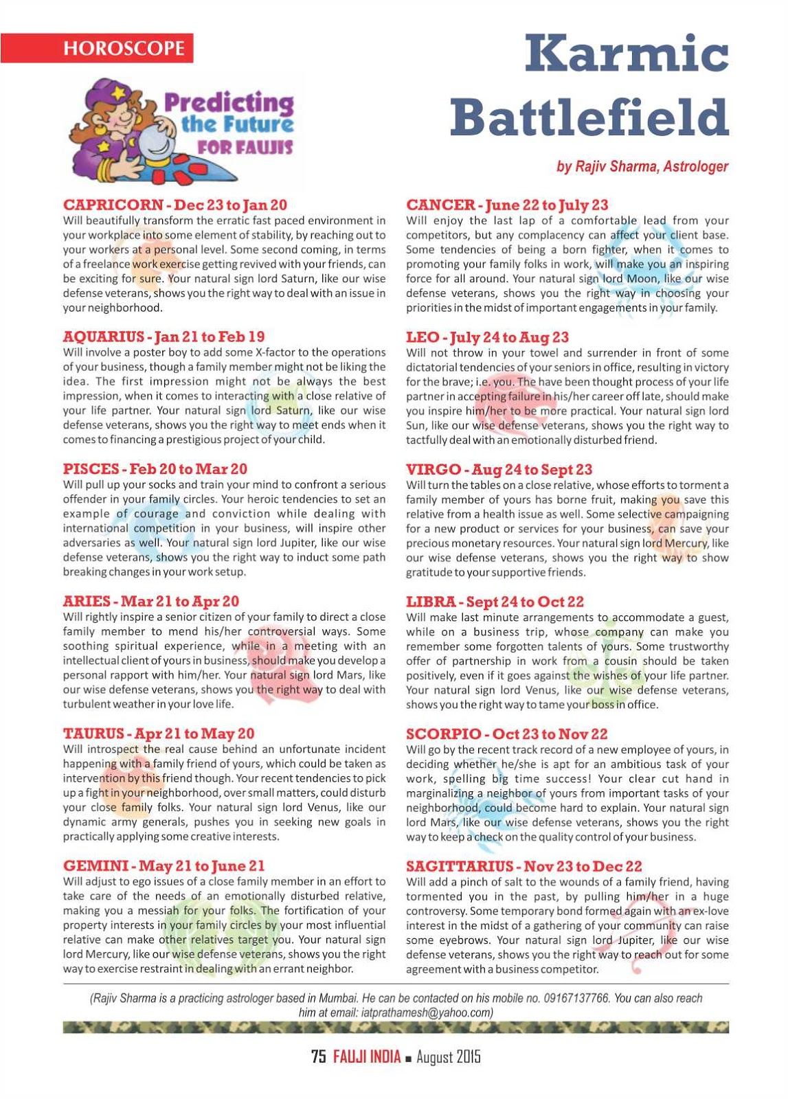Fauji Magazine: August 2015