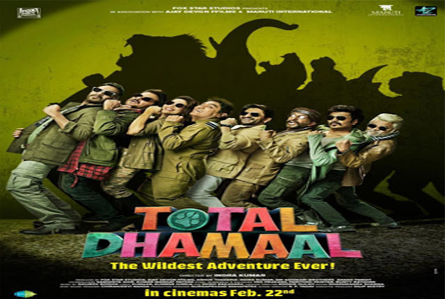 Total Dhamaal second poster