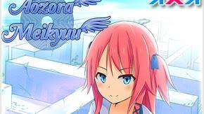 Aozora Meikyuu (Eroge) [Español] [PC] [+18] MEGA-MEDIAFIRE