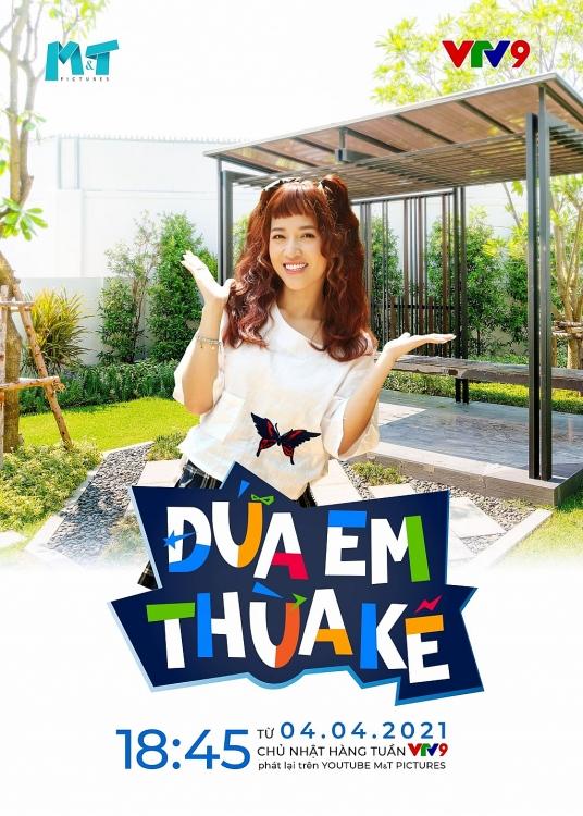 Đứa Em Thừa Kế - VTV9 (2021)