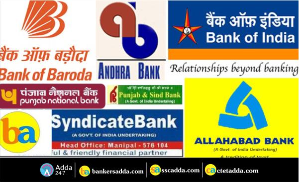 indian-banks