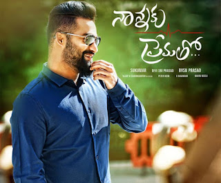 Nannaku Prematho movie review