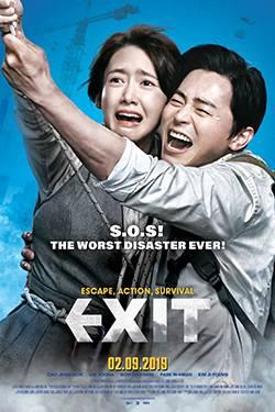 EXIT – Movie (엑시트)