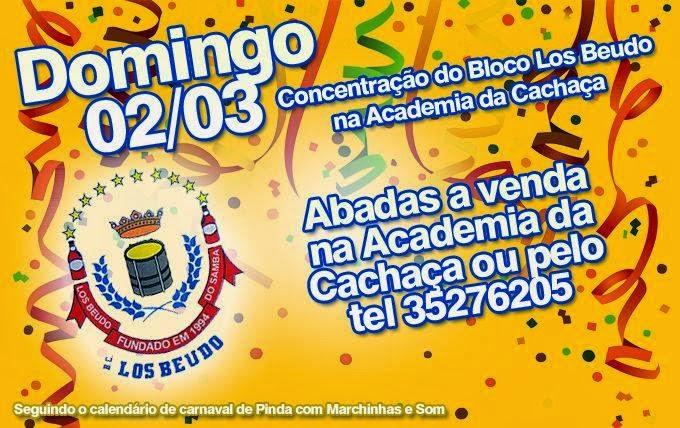 Walter Magui em Foco  Adquira já sua camiseta do Los Beudo 948b5fc5752