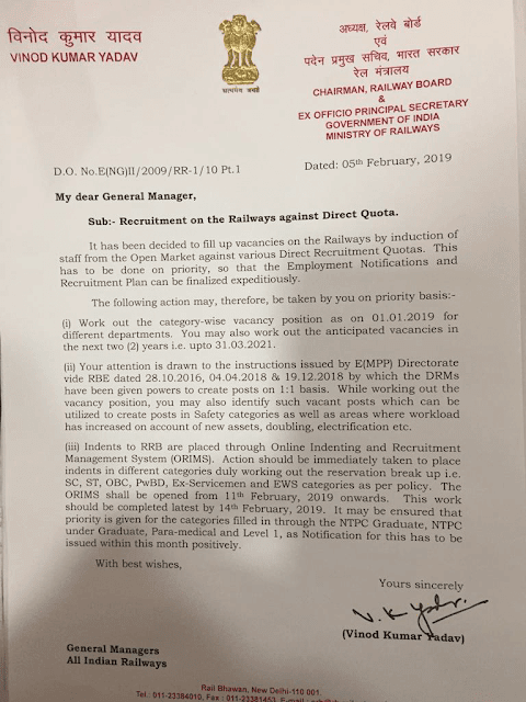 CRB-s-letter-dated-05-02-2019-regarding-Recruitment-on-the-Railways-against-Direct-Quota-irsta