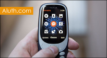 http://www.aluth.com/2017/02/nokia-3310-mobile-phone-mwc-2017.html