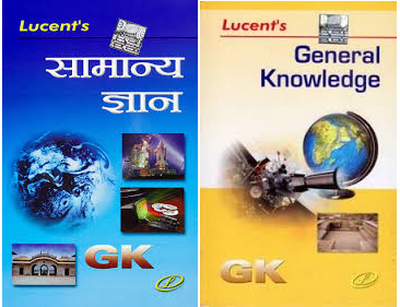 lucent-hindi-english