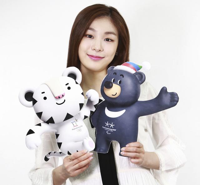 Kim Yu-na con Soohorang y Bandabi