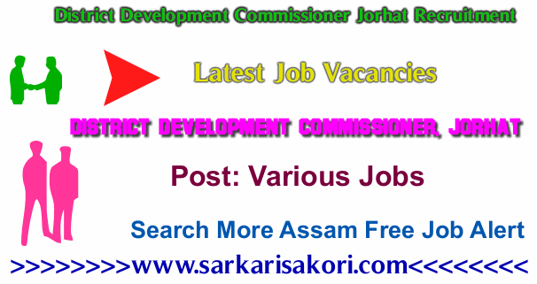 District Development Commissioner Jorhat Recruitment 2017 various vacancies
