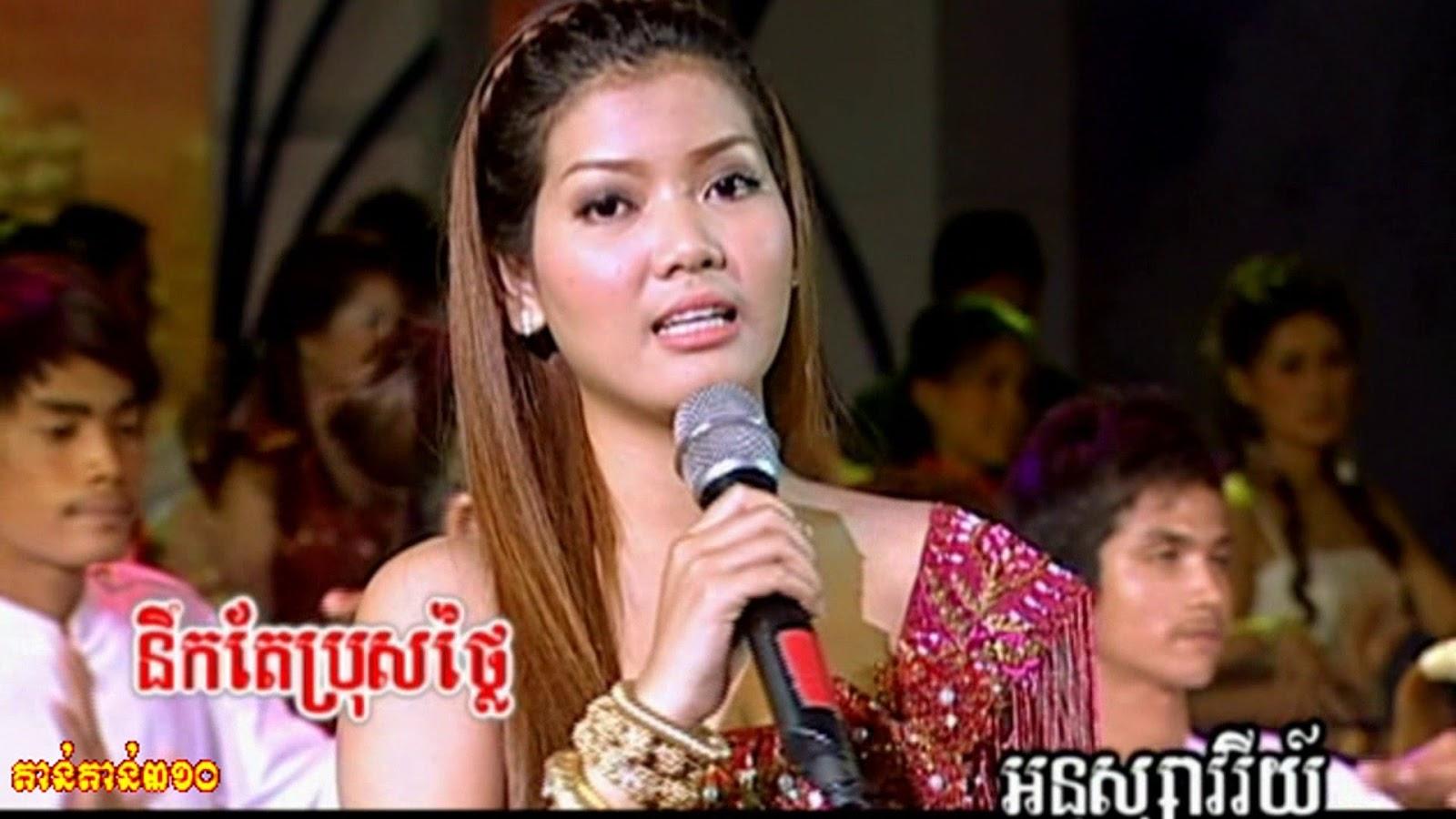 Khmer sex actress