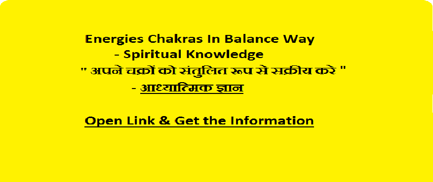 Shivyog - The Way of living: Energise your chakras in balance way