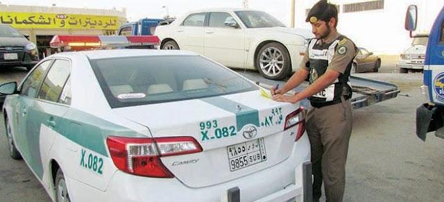 المديرية العامة للمرور بالسعودية تُصدر تحذيراً مُهماً للمواطنين