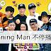 最新消息!Running Man 不停播了!《RM》将继续拍摄!
