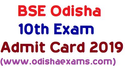 BSE Odisha 10th Exam Admit Card 2019