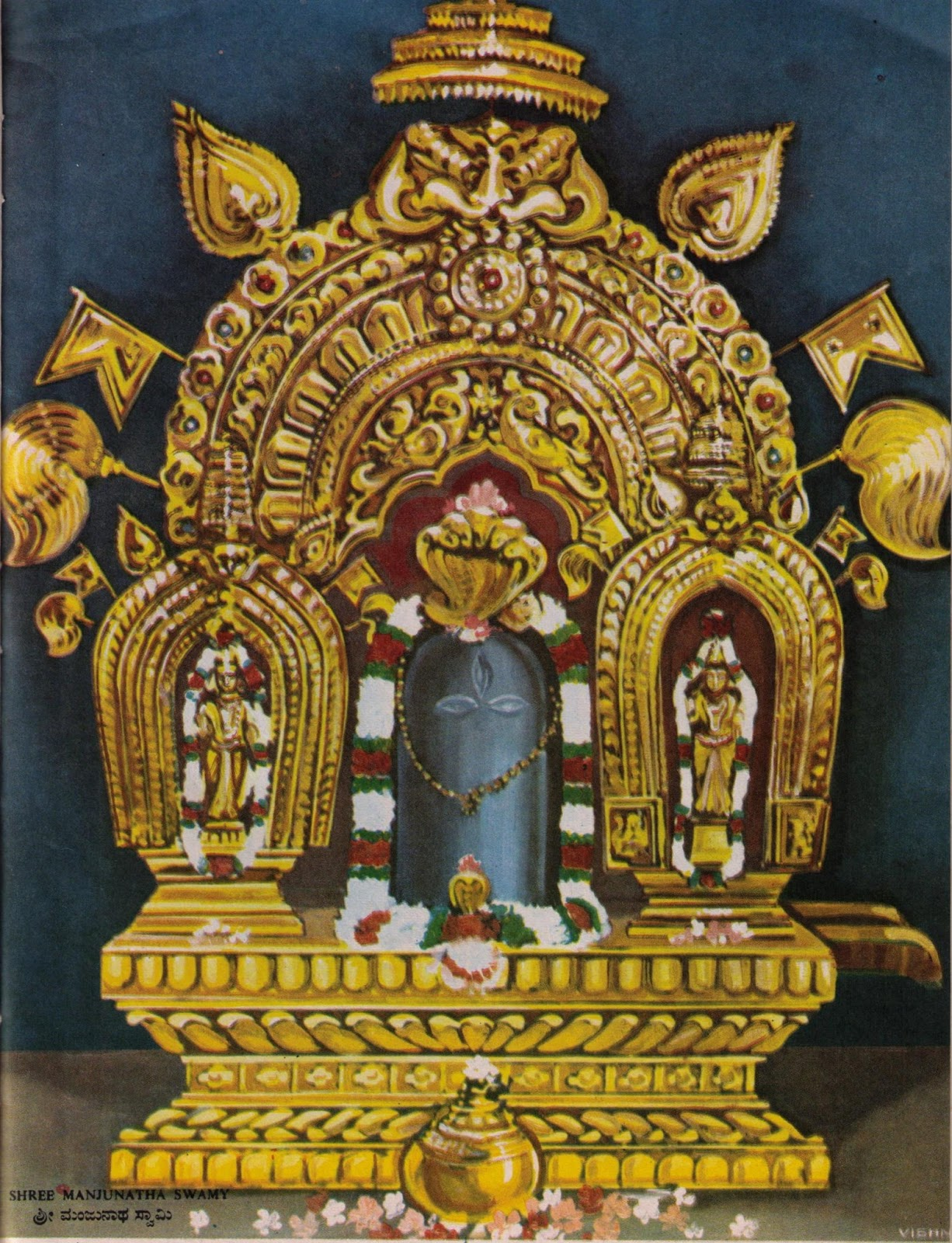 Kukke-Subramanya-Sarpa-Samskara-Pooja3-copy Kukke Subramanya Temple