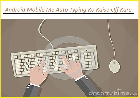 Android-Mobile-Me-Auto-Typing-Correction-Kaise-Band-Kare