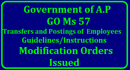 Transfers and Postings of Employees – Guidelines /Instructions-Modification Orders – Issued ap-go-ms-no-57-transfers-and-postings-of-employees-guidelines-instructions-modification-0rders-issued-andhra-pradesh-download /2018/05/ap-go-ms-no-57-transfers-and-postings-of-employees-guidelines-instructions-modification-0rders-issued-andhra-pradesh-download.html