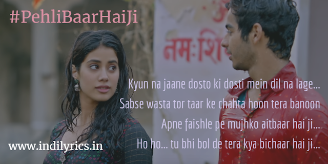 Pehli Baar Hai Ji | Dhadak | full audio song Lyrics with English Translation and Real Meaning | Ajay Gogavale