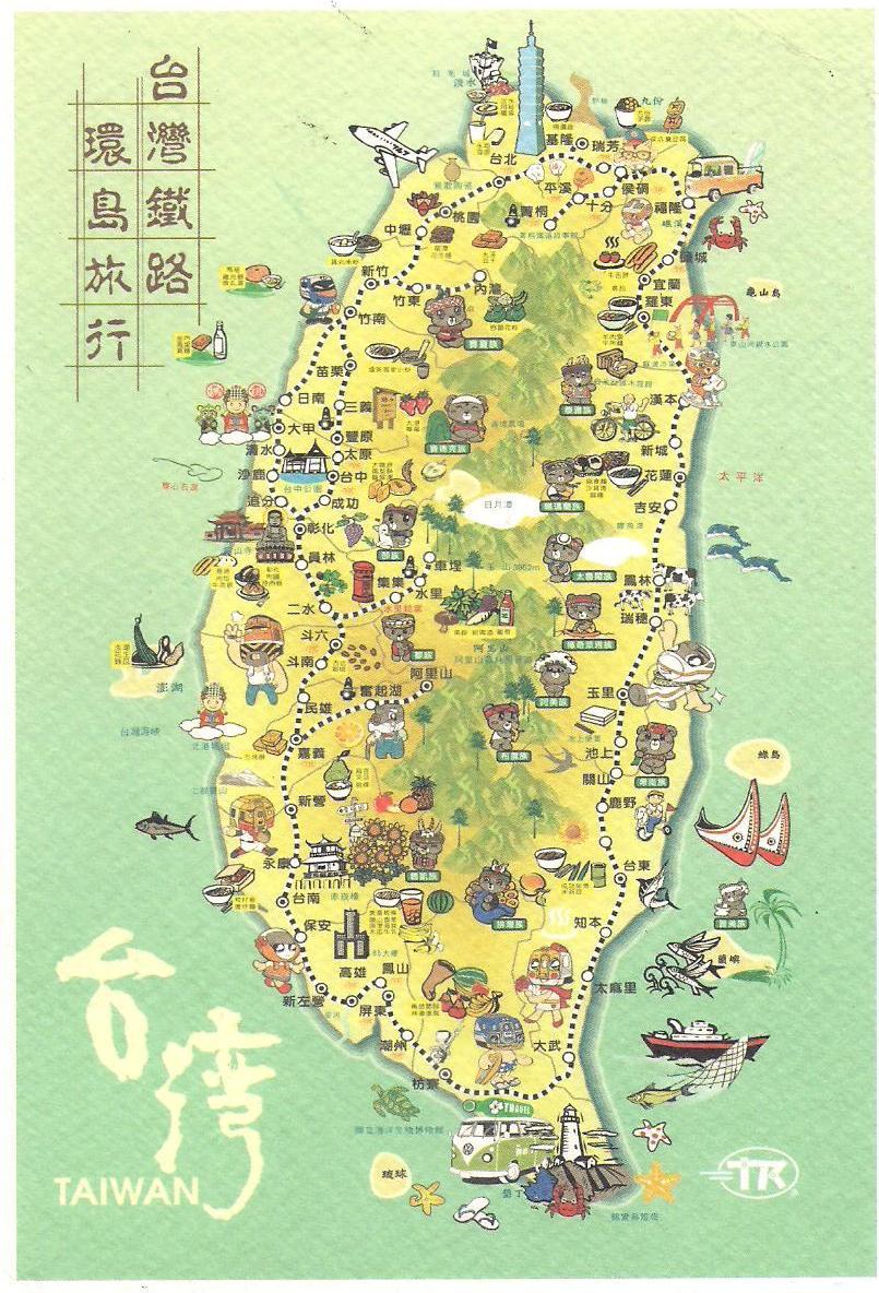 More POSTCARDS & STAMPS: TAIWAN - Mapcard