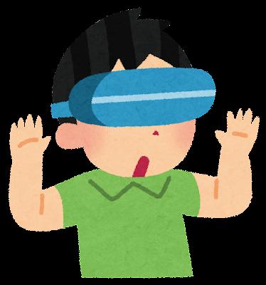 VRヘッドマウントディスプレイのイラスト
