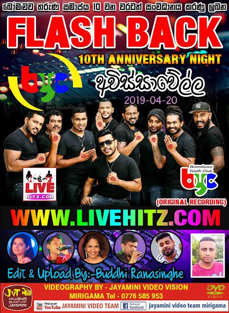 BYC ANNIVERSARY NIGHT WITH FLASHBACK LIVE IN BOMALUWA AVISSAWELLA 2019-04-20