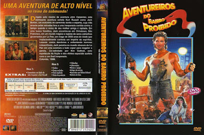 Filme Os Aventureiros do Bairro Proibido (Big Trouble in Little China) DVD Capa