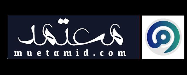 موقع معتمد لتحميل أحدث برامج الكمبيوتر وتطبيقات اندرويد وتطبيقات الايفون