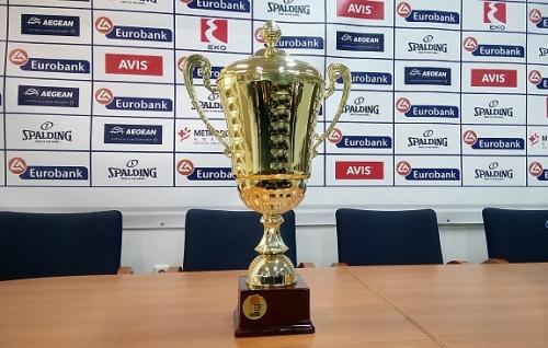 Το πρόγραμμα της 1ης αγωνιστικής της πρώτης φάσης του κυπέλλου Ελλάδας Ανδρών