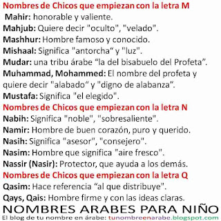 nombres arabes bonitos para niños