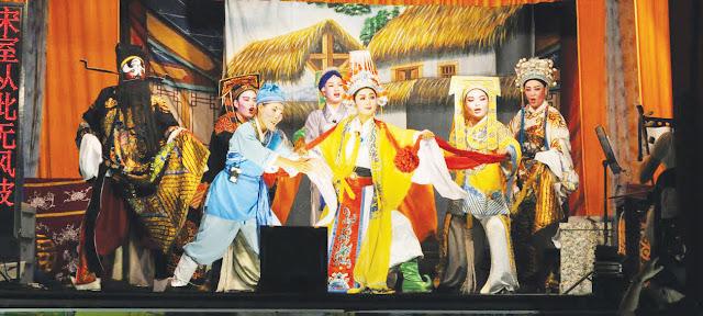 Peertunjukan Opera china