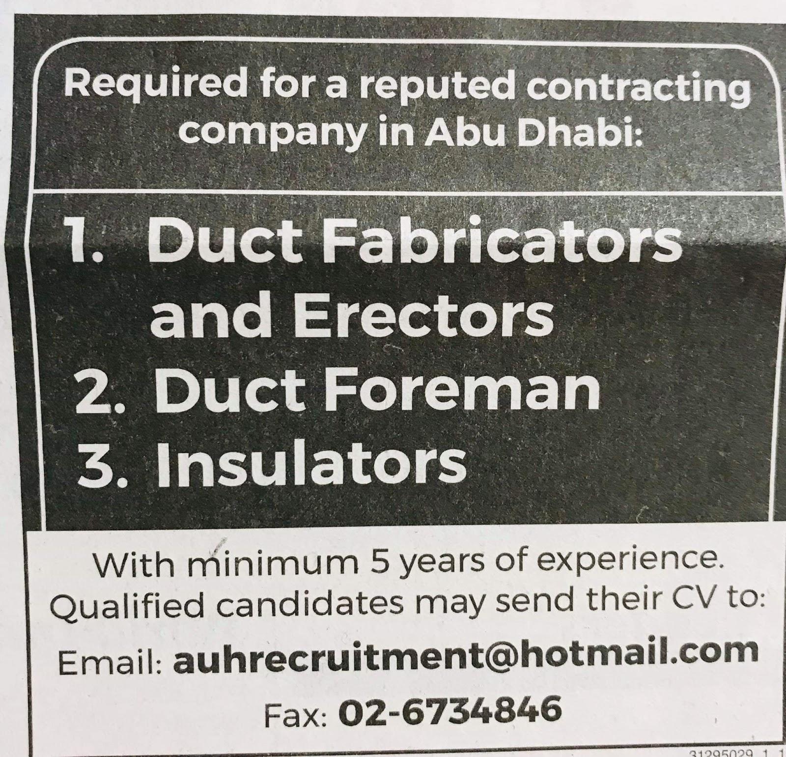 gulf news jobs ads 19/11/2018 - وظائف شاغرة فى الامارات