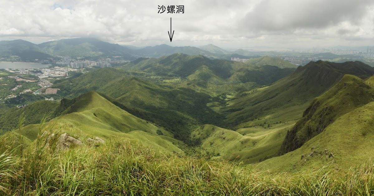 草雲居: 32,000呎高空的沙螺洞 (寫於7月16日)