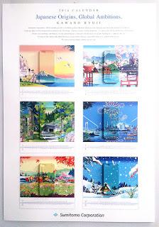 カレンダーイラスト、和風イラスト、風景イラスト