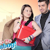 That's My Amboy May 13 2016 Youtube full hd Episode