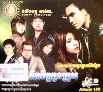 Sunday CD Vol 125