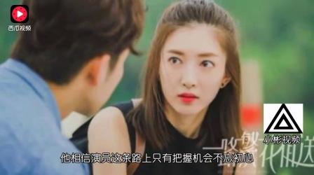 路 繁花 相送 (Memories of Love) Synopsis And Cast: Chinese