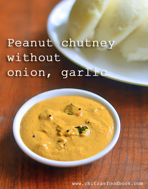 Peanut chutney without onion and garlic