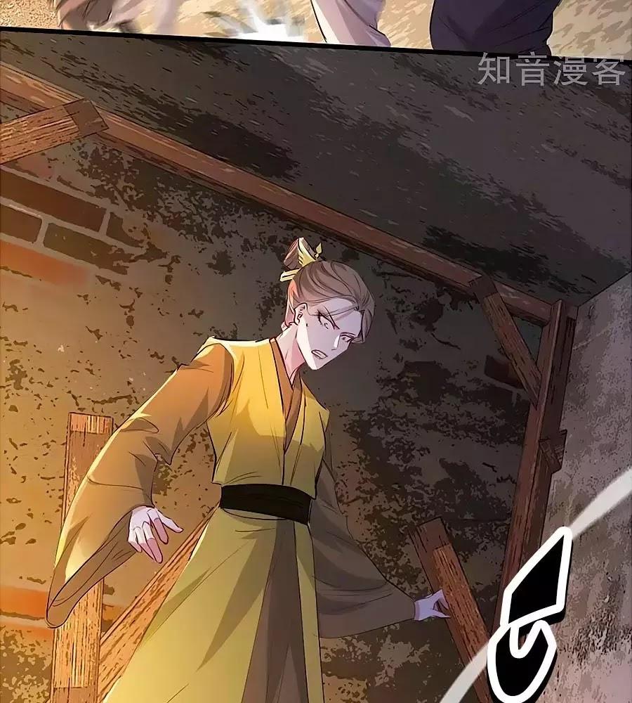 Gian Phi Như Thử Đa Kiều chap 68 - Trang 34
