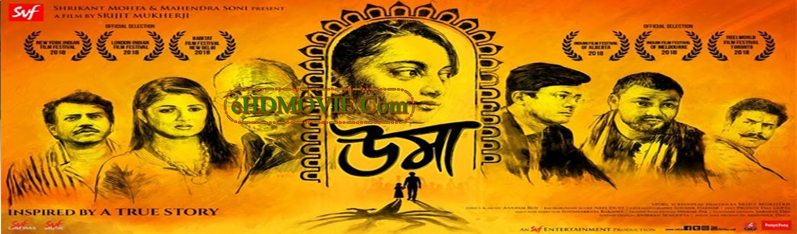 Uma 2018 Bengali Full Movie Original 480p - HEVC - 720p - 1080p ORG WEB-DL 350MB - 650MB - 1.2GB - 2.6GB