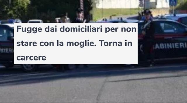 """مهاجر تونسي بإيطاليا يطلب أن يعتقل بدل الإفراج عنه:""""السجن أحب إلي من البقاء مع زوجتي"""""""