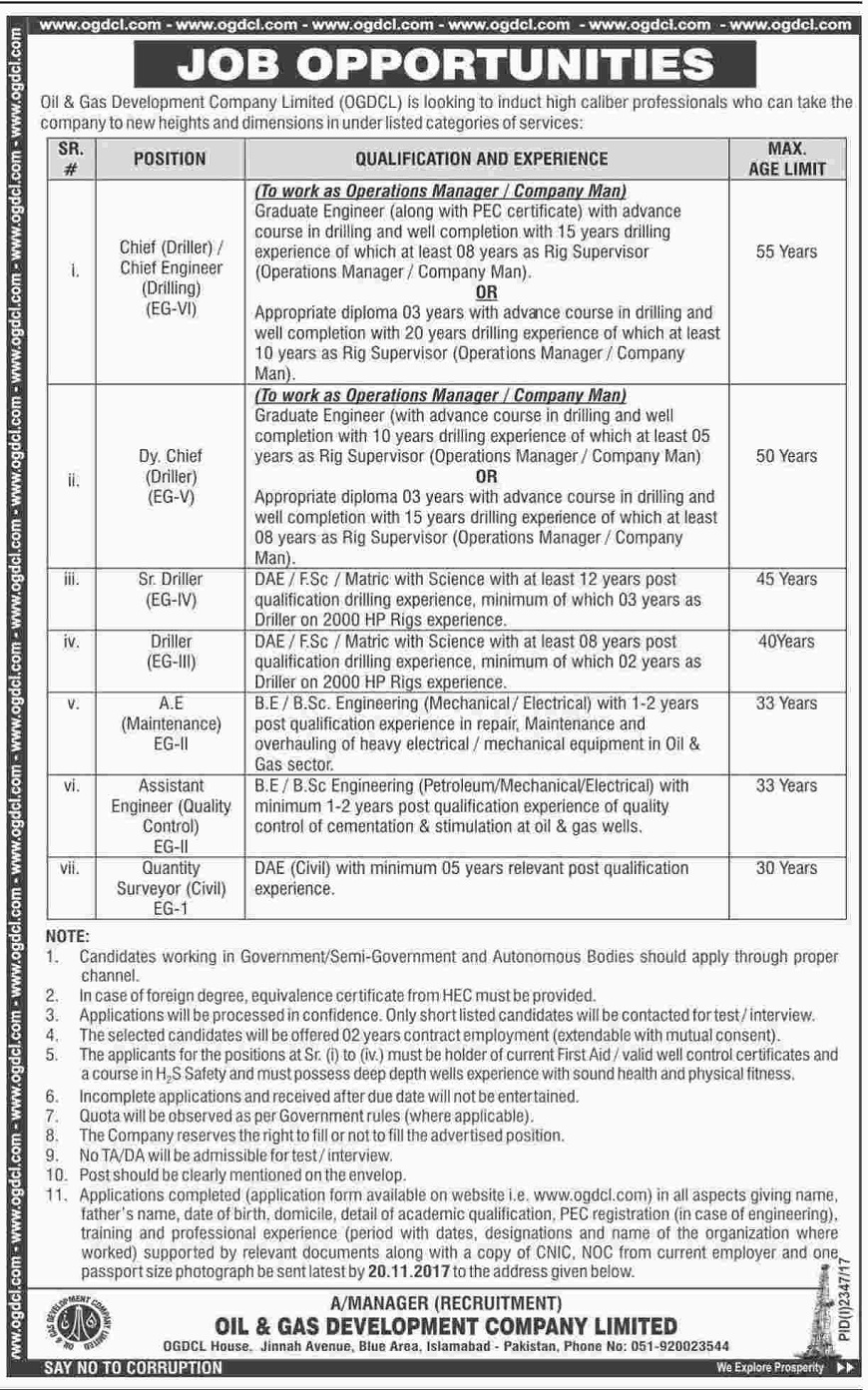 Jobs in Oil and Gas Company, Oil and Gas Jobs in Pakistan, Jobs for Engineers in Pakistan, Jobs in Islamabad,OGDCL Jobs 2017