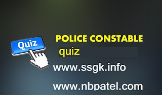 Police Constable Quiz 12 AND 13 By Kazi Sir