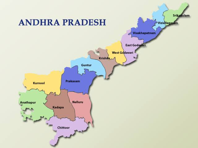 Andhra Pradesh Districts Being Reorganized