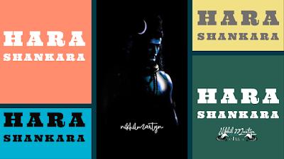 dj nikhil martyn,hara hara mahadev,hara hara shankara,shiva stotram,shiva tandavam,dubstep