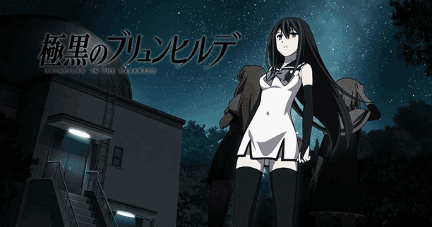 Gokukoku no Brynhildr - Best Anime Like Charlotte