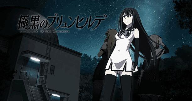 Gokukoku no Brynhildr - Best Anime Like Charlotte