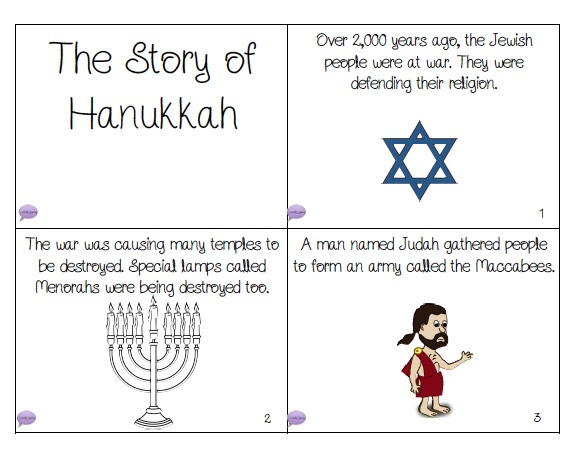 Hebrew Worksheets Vocabulary