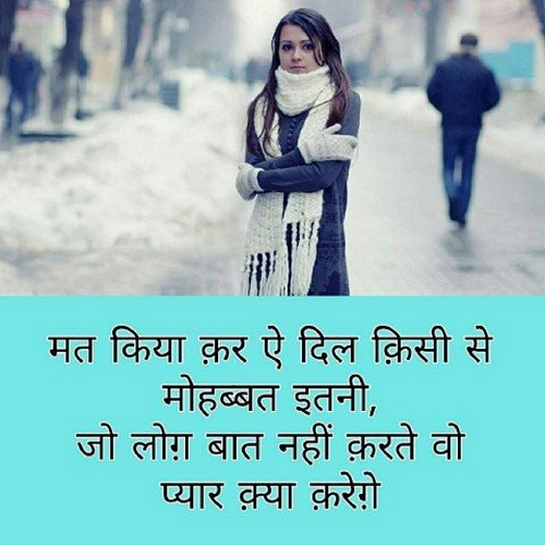 Dard Shayari for Whatsapp DP Hindi