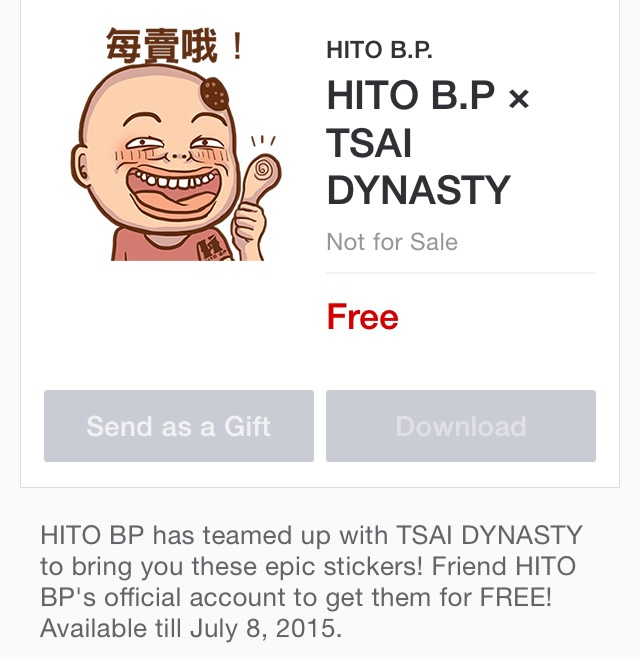 LINE Stickers Community: Free-HITO B.P × TSAI DYNASTY sticker